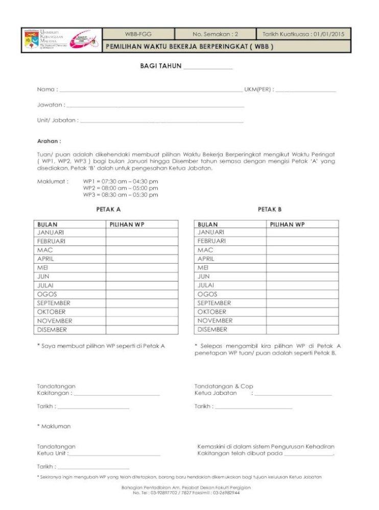 Pemilihan Waktu Bekerja Berperingkat Wp1 Wp2 Wp3 Bagi Bulan Januari Hingga Disember Tahun Semasa Pdf Document