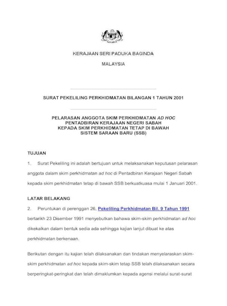 Surat Pekeliling Perkhidmatan Bilangan 1 Tahun 2001 Perkhidmatan Tetap Ssb Dan Diberi Gred Gaji Pdf Document